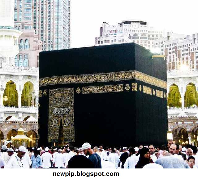 images of the kaaba