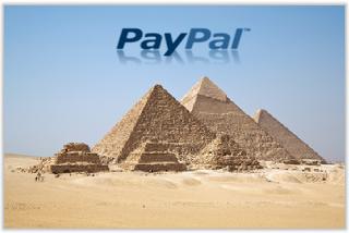 كل ما تحتاج معرفته عن تفعيل الباى بال استقبال وارسال فى مصر