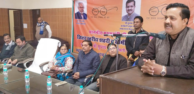 Suvidha personnel will be given adequate security equipment - Subhash Chandra