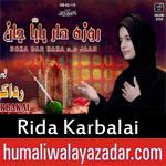 https://www.humaliwalayazadar.com/2018/06/rida-karbalai-ramzan-noha-2018.html