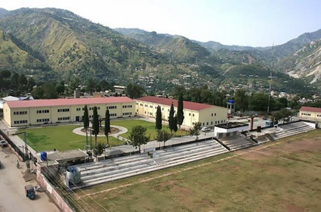 AJK University Bcom Result 2017 - Azad Jammu & Kashmir University B.com Part I and II Results