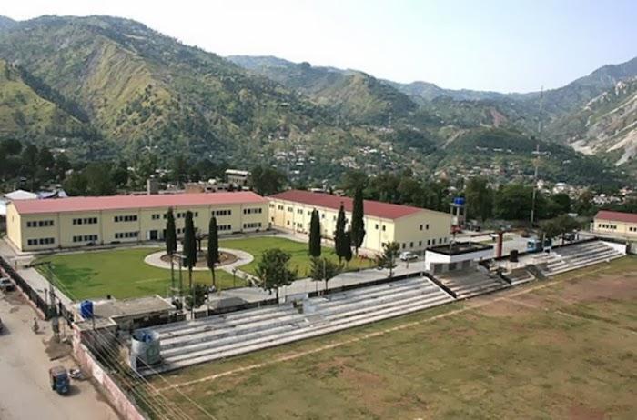 AJK University Bcom Result 2018 - Azad Jammu & Kashmir University B.com Part I and II Results