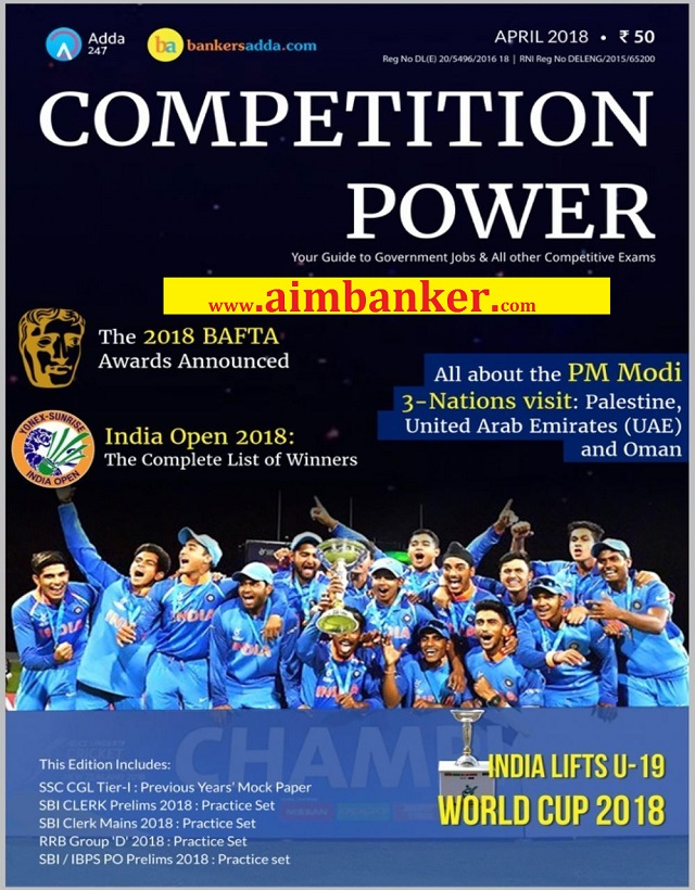 Bsc magazine january 2018 issue download pdf sbi poclerk 2018 competition power april 2018 pdf january 2017 january 2018 all in one place fandeluxe Image collections