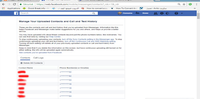 استخراج ارقام الهاتف المفقودة عن طريق الفيسبوك