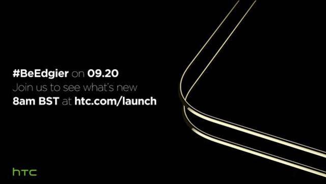 HTC 宣布:將在 9 月 20 日發表新機!
