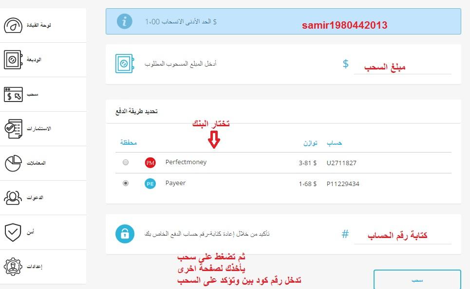 """مفصل لشركة coince الموثوقة 2008 ط§ظ""""ط³طط¨.jpg"""