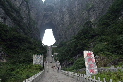 ถ้ำประตูสวรรค์ (Heaven's Door) @ www.zhangjiajietravelclub.com