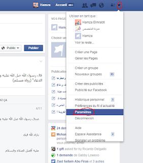 طريقة إيقاف التشغيل التلقائي للفيديو في فايسبوك تجنبا لبطيء الإنترنت