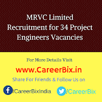 MRVC Limited Recruitment for 34 Project Engineers Vacancies