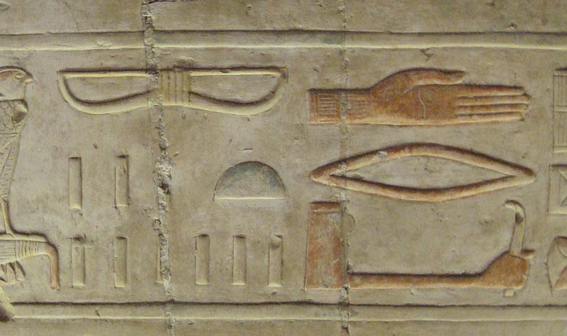 Abydos-unalteredHiero-1-pho.jpg