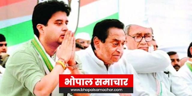 मप्र में कांग्रेस के सभी दिग्गज पीछे, सिंधिया, दिग्विजय सिंह, भूरिया, अजय सिंह | MP NEWS