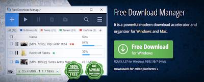 برنامج-Free-Download-Manager