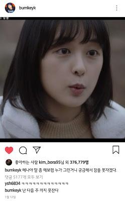 Key SHINee Menirukan Gaya Kang Ye Seo dari Drama Korea SKY Castle