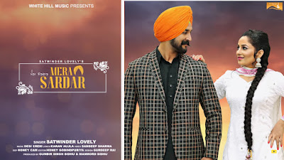 Mera Sardaar Lyrics - Stwinder Lovely | Latest Punjabi Songs 2017