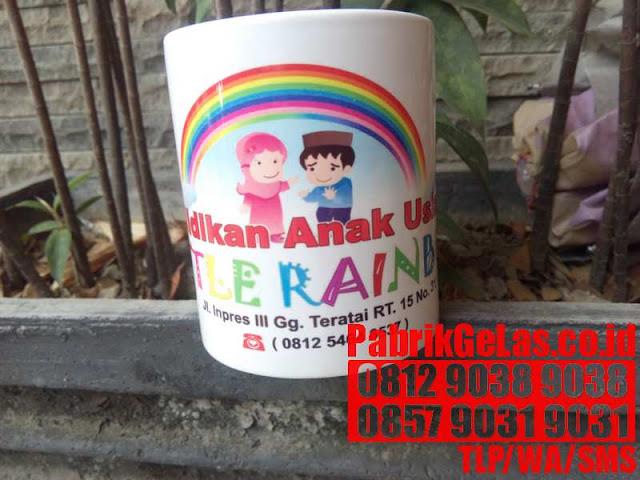 JUAL MUG STARBUCKS INDONESIA JAKARTA