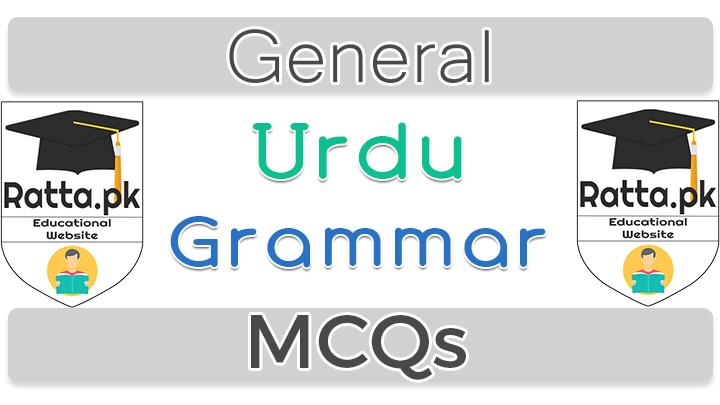 Urdu Grammar MCQs Notes Solved pdf for NTS, Educators