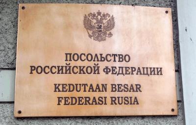 pintu depan kedutaan federasi rusia
