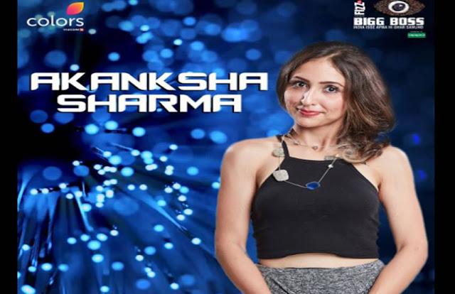 Akhansha Sharma