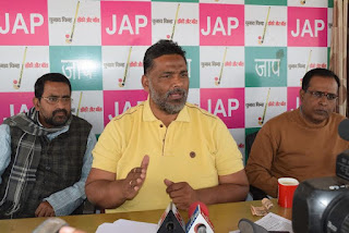 pappu-yadav-party-jap-will-fight-election