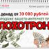 [Лохотрон] Money Rush Отзывы, развод на деньги