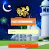 صفحه هوت سبوت رمضان 2016 احلى لشبكتك