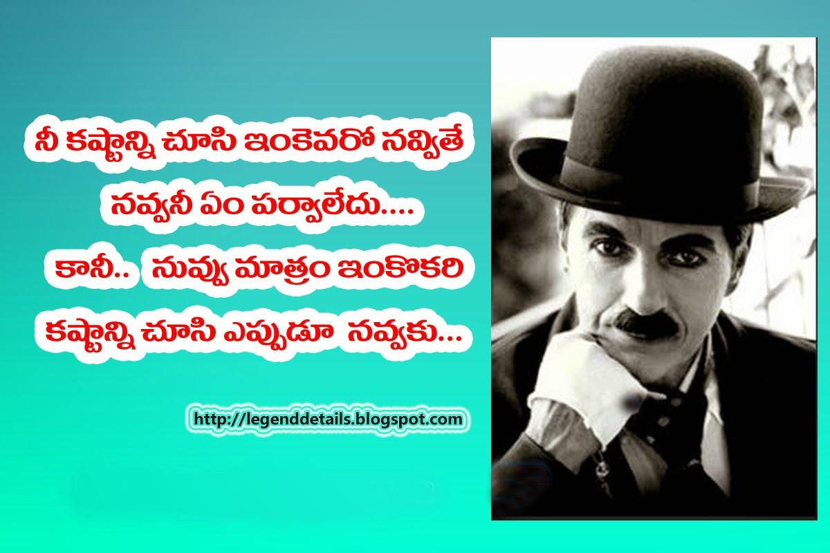 World Best Quotes in Telugu || Telugu Quotes with Images ...
