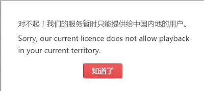Sorry, our current licence does not allow playback in your current territory.