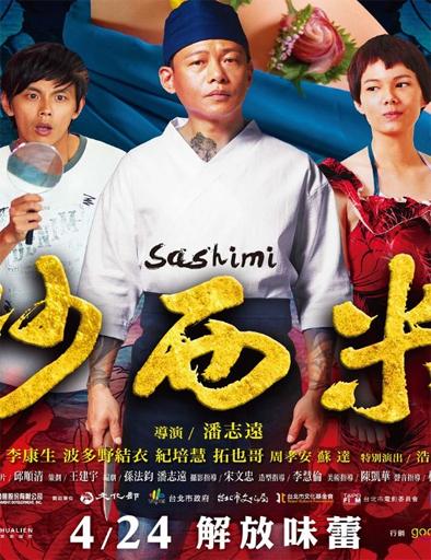 Ver Sashimi (2015) Online