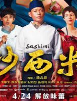 Sashimi (2015) online y gratis