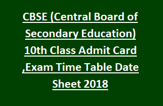 CBSE (Central Board of Secondary Education) 10th Class Admit Card ,Exam Time Table Date Sheet 2018
