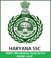 HSSC Workshop Instructor Admit Card 2017