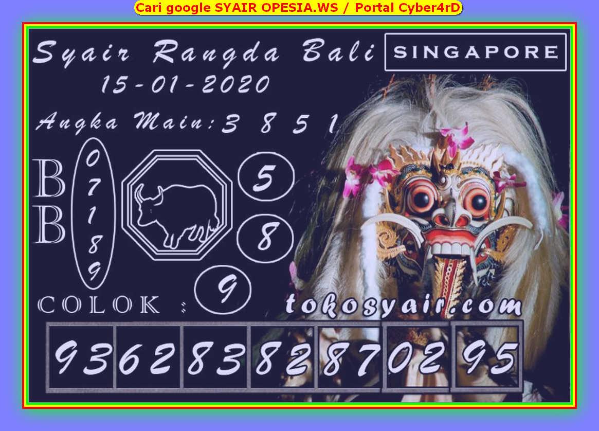 Kode syair Singapore Rabu 15 Januari 2020 138