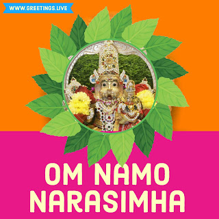Om Namo Narasimha Sri Lakshmi Narasimha Swamy images pic.jpg