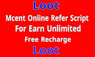 Mcent-Online-Refer-Script-For-Earn-Unlimited-Free-Recharge-2017