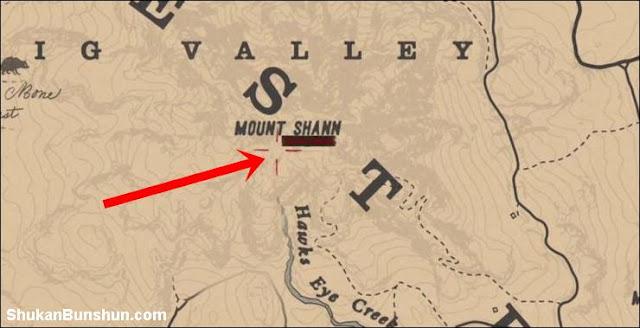 Mount Shann RDR 2