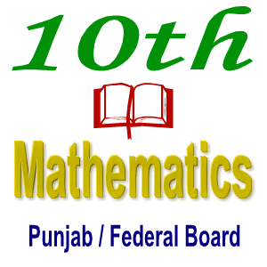 All Punjab Board Mathematics Chapter Wise Notes