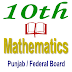 10th Class Mathematics Notes Punjab Board
