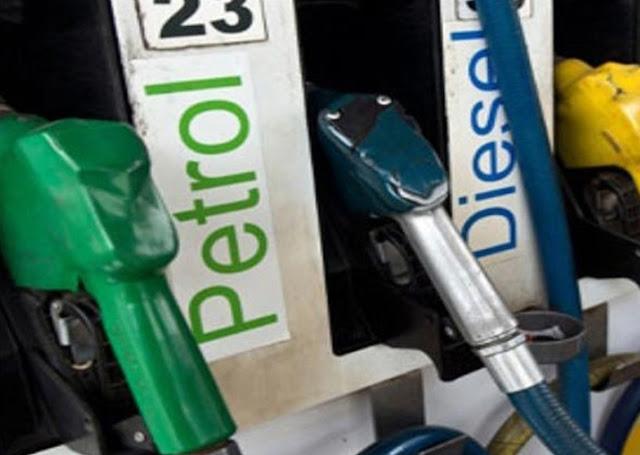 गुरुवार, 23 मई: जानिए आज के पेट्रोल-डीजल के भाव
