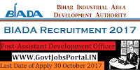 Bihar Industrial Area Development Authority Recruitment 2017-Assistant Development Officer