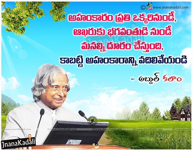 Here is a Telugu Best Inspirational Goal Settings Quotes and Motivational Words by Abdul Kalam,Top Famous telugu language Life Messages and Words,Top inspiring Abdul Kalam Wallpapers and Quotes,Abdul Kalam Sir Quotes and Messages in Telugu, Abdul Kalam Birthday Wishes in Telugu,Abdul Kalam Jayanti Quotes in Telugu Language with Inspiring Words,Abdul Kalam history in Telugu,Abdul Kalam hd wallpapers,Abdul Kalam png images