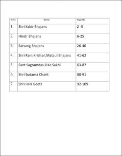 ram-hari-bhajan-hindi-book-pdf