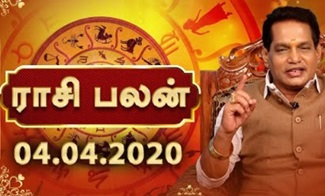 Dhina Palan 04-04-2020 Rajayogam Tv Horoscope