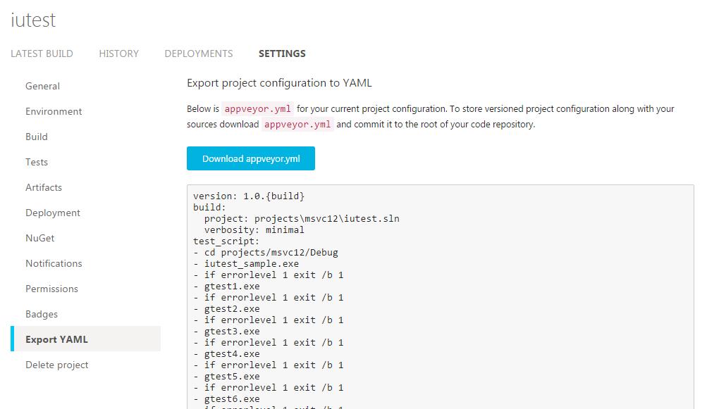 ブログズミ: AppVeyor でC++ の CI 環境構築