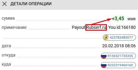 Русские буксы - rubserf