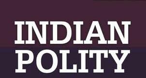 অসম GK: Indian Polity MCQ