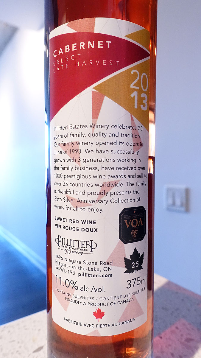 Pillitteri 25th Anniversary Select Late Harvest Cabernet 2013 (88+ pts)