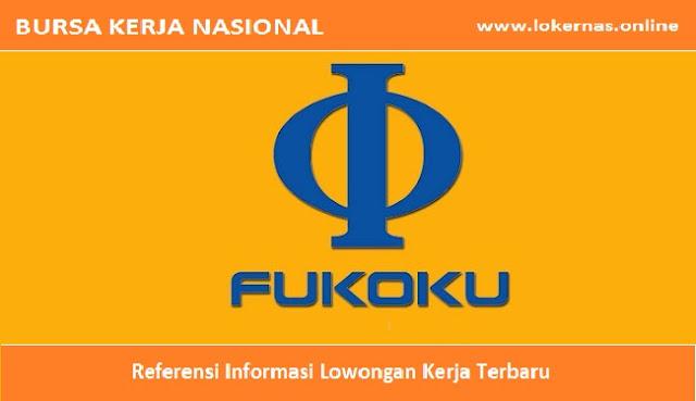 Peluang Kerja Terbaru di PT Fukoku Tokai Rubber Indonesia (Lulusan SMA/SMK/Setara)