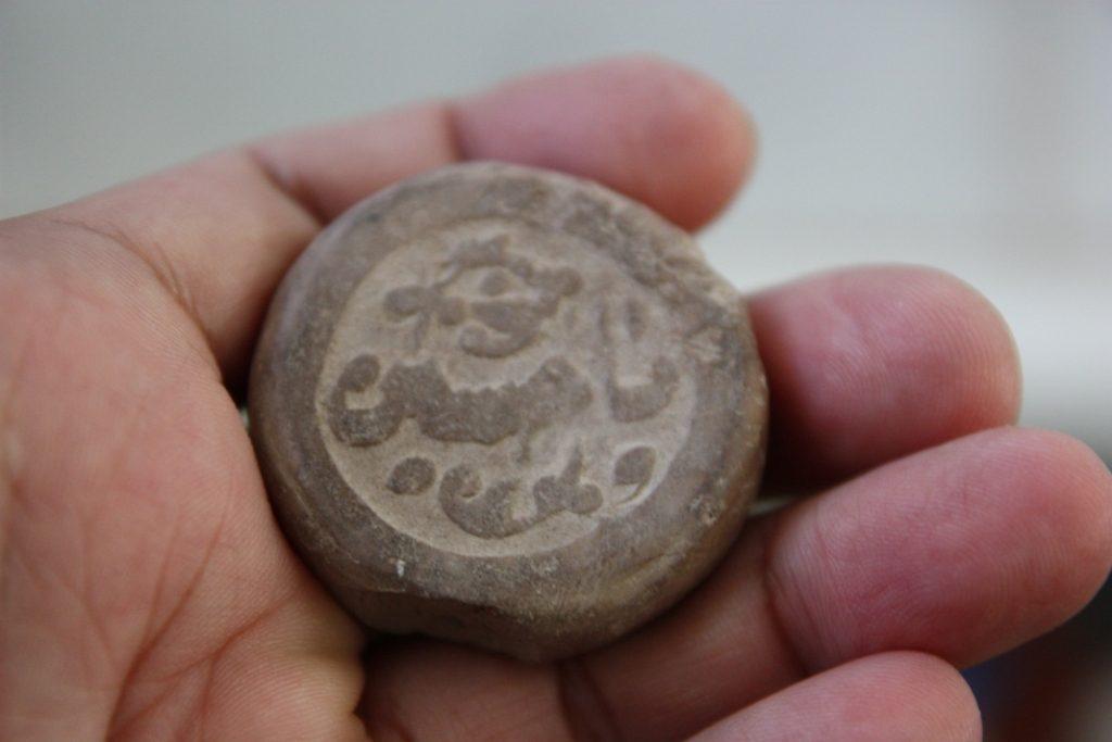 Gambar Mat Sabu Solat Dengan Batu Karbala Tular Abu Leman