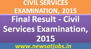 civil+services+examination+2015