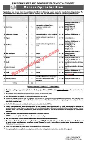 WAPDA Jobs April 2019 Latest for Mangla Dam Organization  Jobs in Wapda 2019